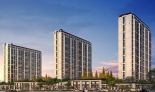 湖南郴州发布通知:住房公积金政策收紧