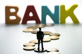 部分银行房地产贷款集中度超标,未来如何压降?
