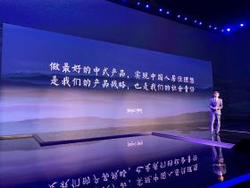 融创中国1-2月合同销售额684.2亿 同比增长122%