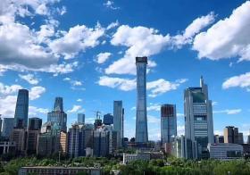 """北京户籍改革政策落地:六类情况可以落户""""公共户"""" 有效期1年"""